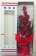 12 Fresh Red Chinese Rose Bouquet in Tall Presentation Box