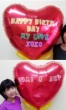 Floating Foil Balloon - Giant Red Heart (with Message) (XXL)
