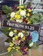 Fresh Multicolour Wreath 01