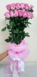 XX (9-35) Fresh Pink Chinese Roses - Vertical Bouquet C