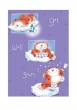 Get Well Card (Printed) 2